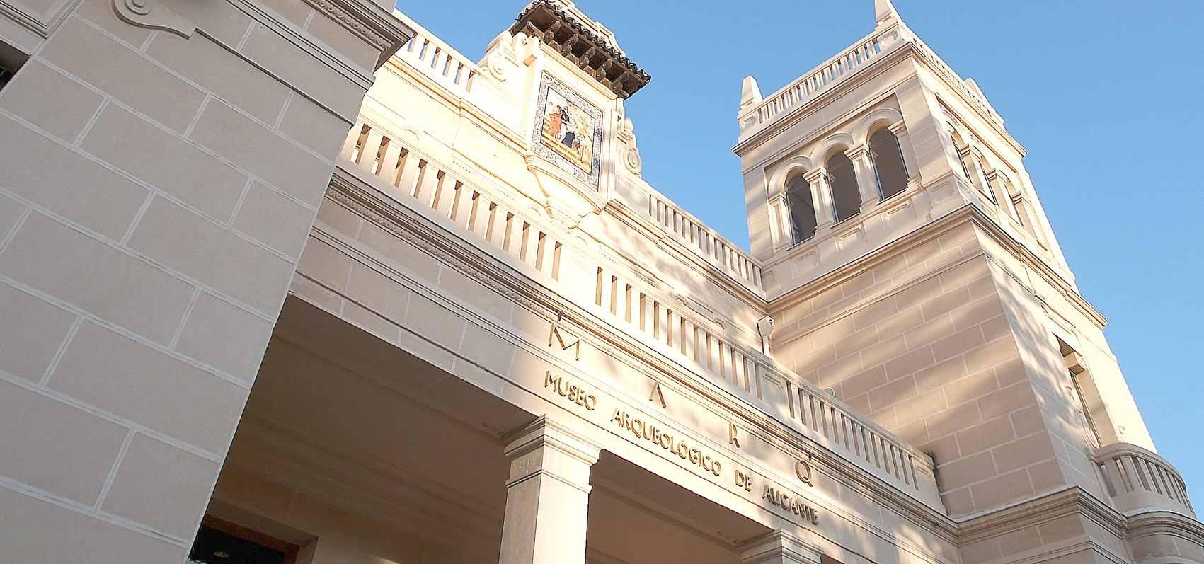 La UE atorga al Museu Arqueològic d'Alacant el Segell  de l'Any Europeu del Patrimoni Cultural